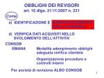 obblighi dei revisori art 16 dlgs 21 11 2007 n 231