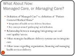 what about now managed care or managing care