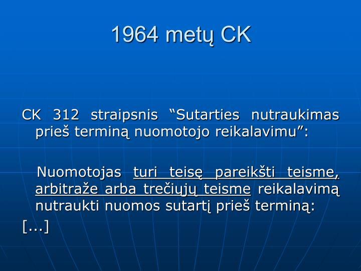 1964 metų CK