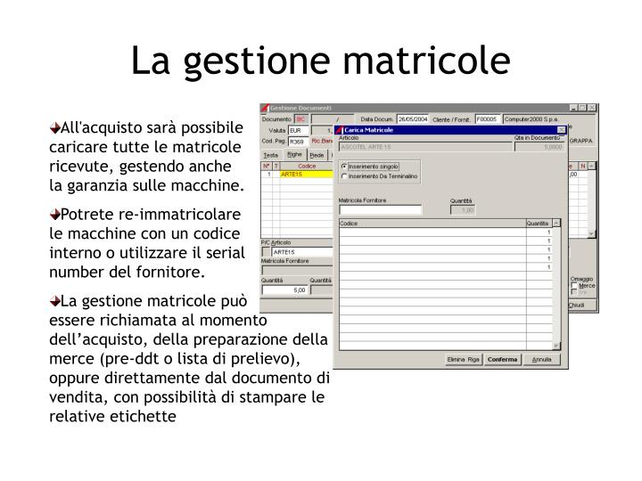 La gestione matricole
