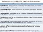 beberapa faktor utama untuk keberhasilan e commerce