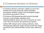 e commerce business to business