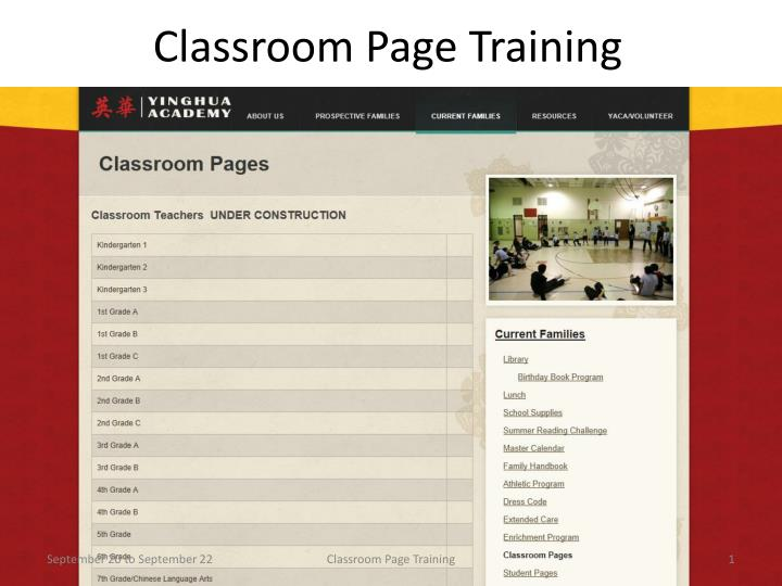 Classroom page training