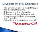 development of e commerce