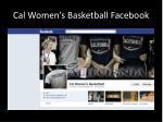 cal women s basketball facebook