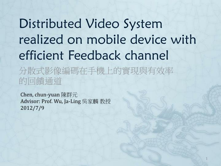 Distributed video system realized on mobile device with efficient feedback channel