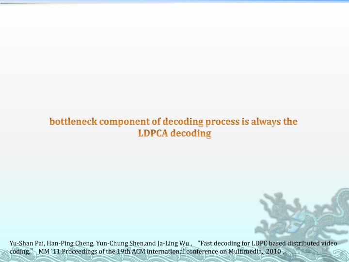 bottleneck component of decoding process is always the