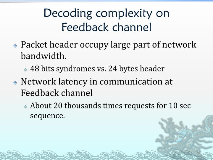 Decoding complexity on
