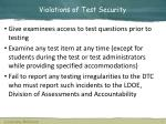 violations of test security1