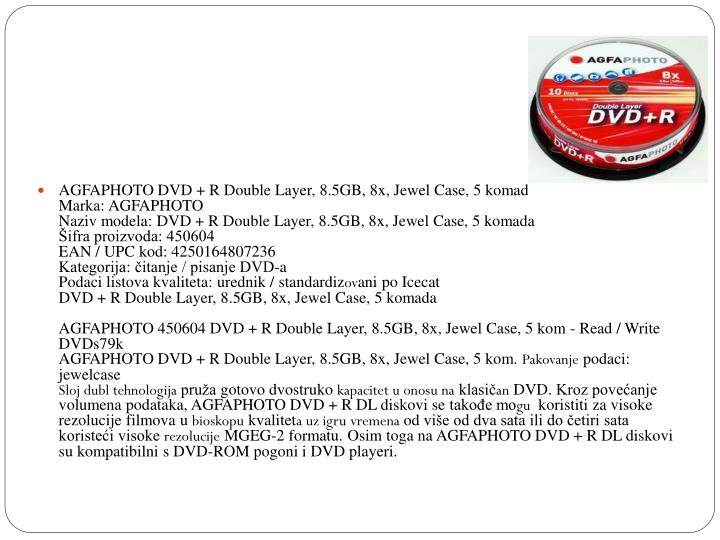 AGFAPHOTO DVD + R Double Layer, 8.5GB, 8x, Jewel Case, 5 komada