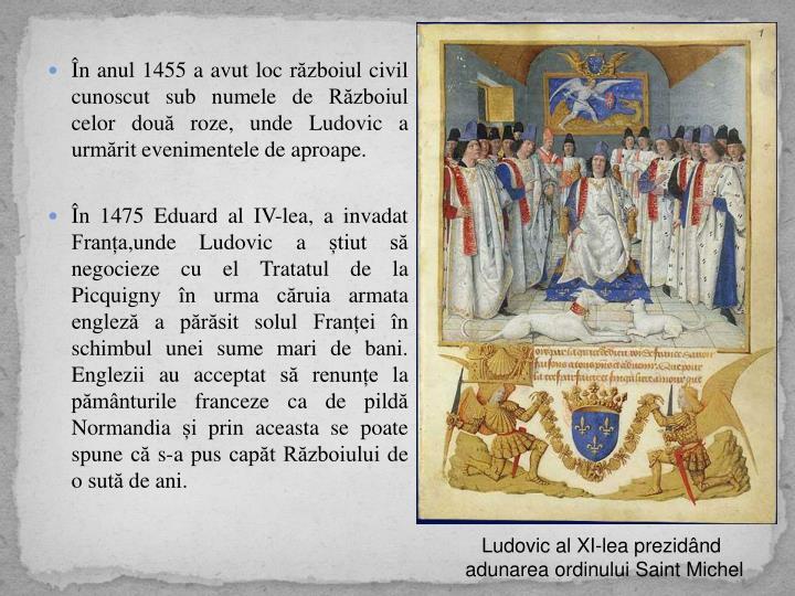 În anul 1455 a avut loc