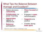 what tips the balance between average and excellent