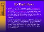 id theft news