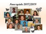 nauczyciele 2007 2008