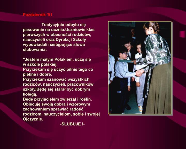 Październik '91