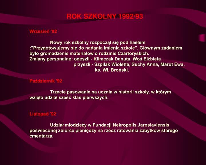 ROK SZKOLNY 1992/93