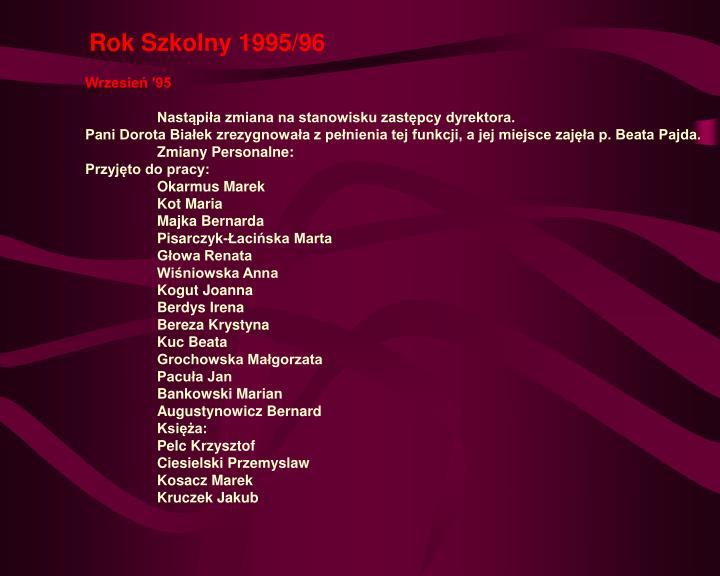 Rok Szkolny 1995/96