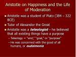 aristotle on happiness and the life of moderation