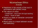 nicomachean ethics aristotle1