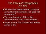 the ethics of emergencies ayn rand