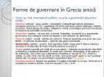 forme de guvernare n grecia antic