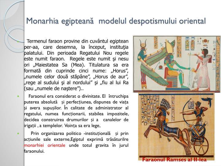 Monarhia egipteană  modelul despotismului oriental