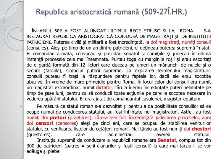 Republica aristocratică romană