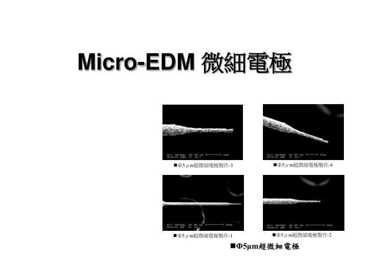 Micro-EDM