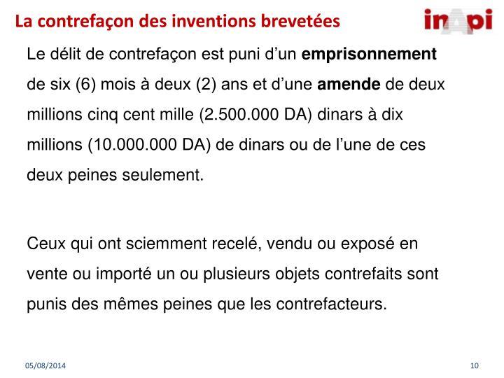 La contrefaçon des inventions brevetées
