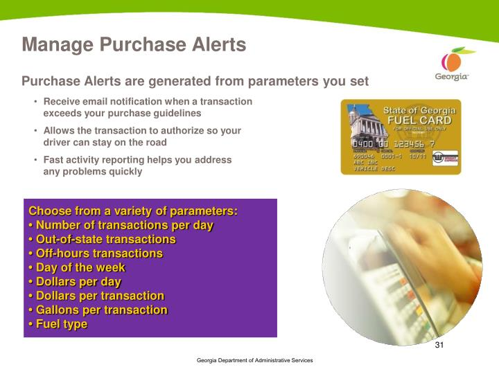 Manage Purchase Alerts