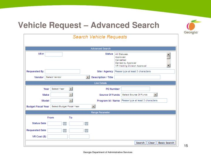 Vehicle Request – Advanced Search