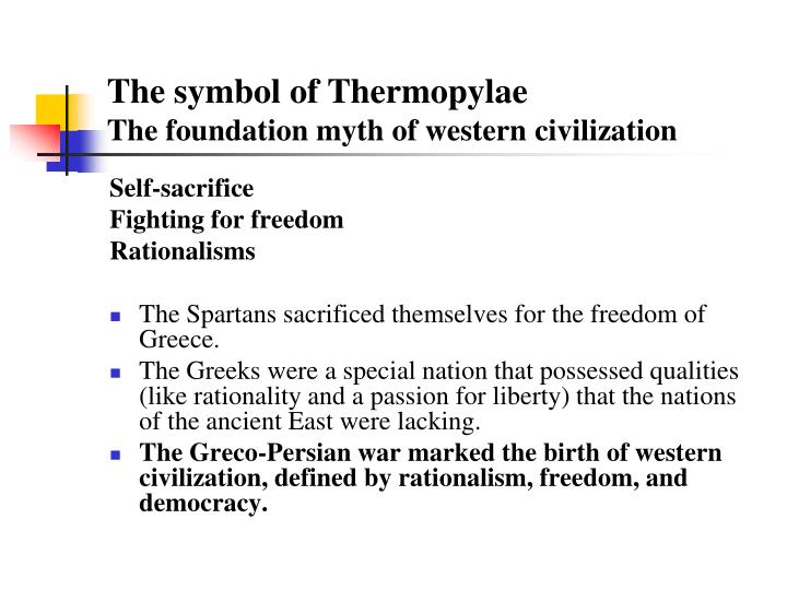 The symbol of Thermopylae