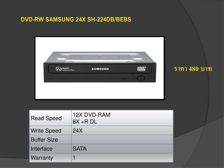 DVD-RW SAMSUNG 24X SH-224DB/BEBS