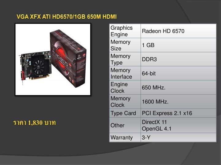 VGA XFX ATI HD6570/1GB 650M HDMI