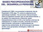 bases psicopedag gicas del desarrollo personal1