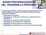 bases psicopedag gicas del desarrollo personal3