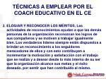 t cnicas a emplear por el coach educativo en el ce1