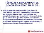 t cnicas a emplear por el coach educativo en el ce5