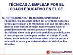 t cnicas a emplear por el coach educativo en el ce8