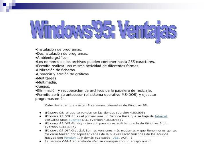 Windows'95: Ventajas