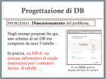 progettazione di db2