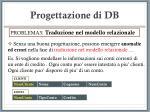progettazione di db6