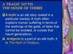 a tragic myth the house of thebes