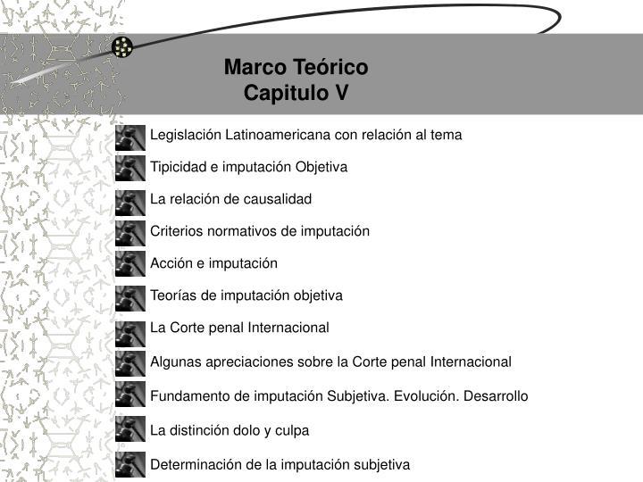 Legislación Latinoamericana con relación al tema