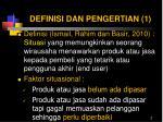 definisi dan pengertian 1