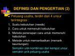 definisi dan pengertian 2