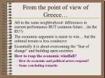 from the point of view of greece