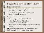 migrants in greece how many