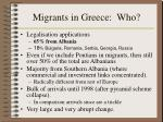migrants in greece who