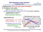 non gaussian noise rejection computation time
